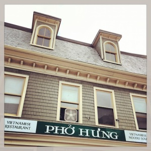 Pho Hung, in Charlottetown.  Perhaps the cousin of Low Hung.